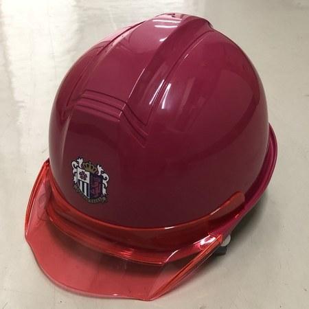 8月の【桜スタジアムオリジナルヘルメット付きスタジアム募金】ヘルメットの受け渡し実施日のお知らせ